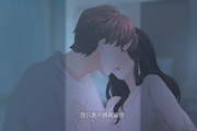 通过女性视点描写恋爱的真实系视觉小说,《爱人Lover》新结局免费更新