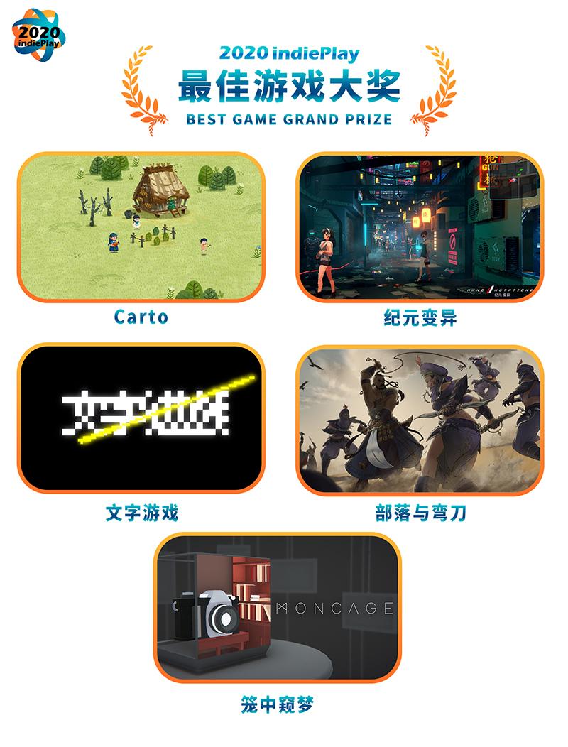 091812最佳游戏.jpg