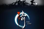 《倩(The Lost)》前三章完成,获Steam青睐!