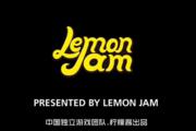柠檬酱独立新作《境界》即将发布!