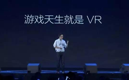 游戏天生就是VR.jpg
