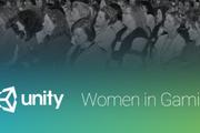 Unity女性开发者论坛将于7月28日上午在上海ChinaJoy期间召开!