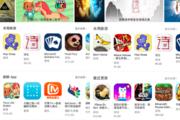 文字解密游戏《诗云》iOS今日首发 获苹果官方大图推荐