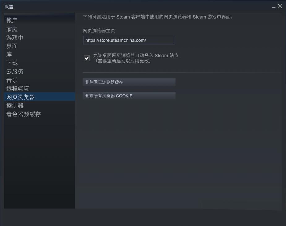 Steam中国指日可待