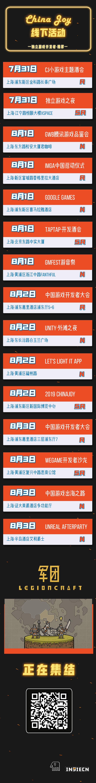 CJ线下活动list.png