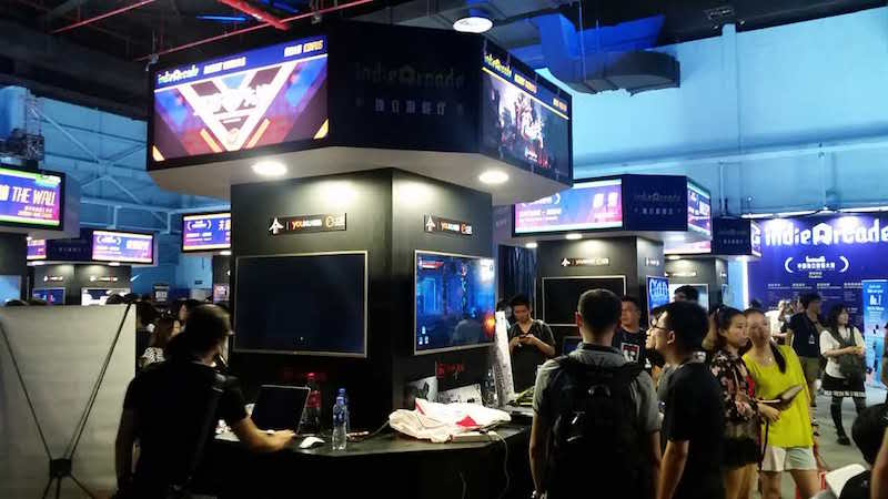 独立游戏厅