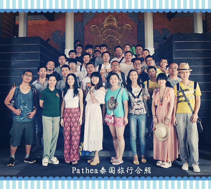 Pathea团队泰国旅行合照