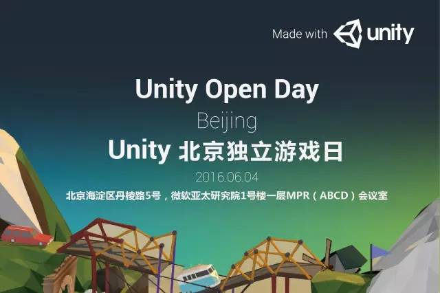 Unity-Open-Day北京独立游戏日.jpg