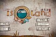 AppStore全球首页推荐解谜类独立游戏《迷失岛》强势登陆安卓平台