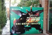 独立游戏:《世界2魔物狩猎》登陆国行Xbox One