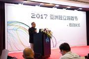 IGFA亚洲独立游戏节启动 独立游戏大时代来临