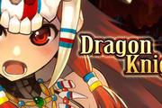 国产独立游戏《Dragon Knight》抢先体验版登陆Steam