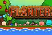 手游版本《Plantera》登上苹果商店本周新游榜