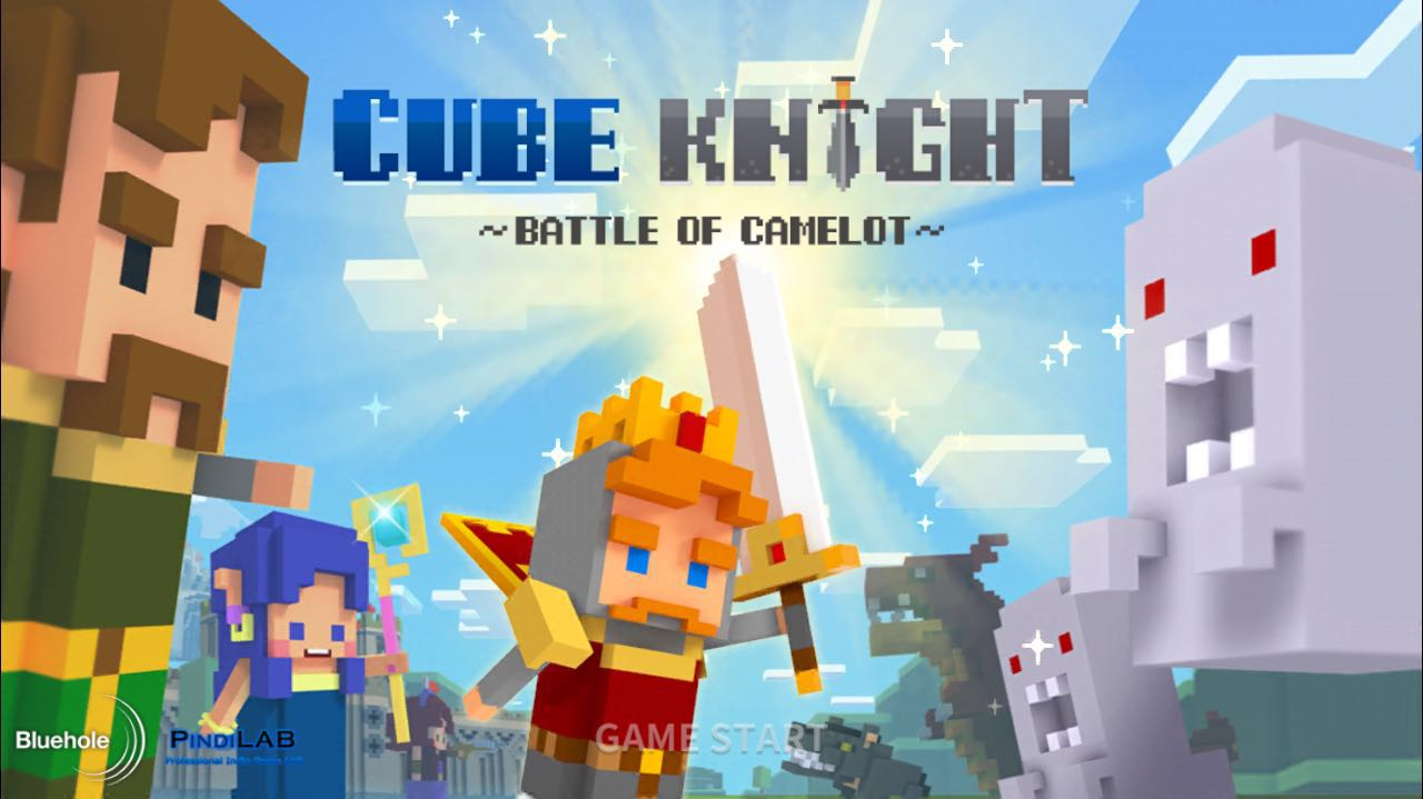 Cube Knight: Battle of Camelot:亚瑟王传奇冒险之旅!