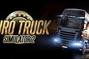 Euro Truck Simulator 2:快来欧洲当一名老司机吧!