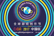 这活动让全球近百国家的游戏开发者不眠不休48小时