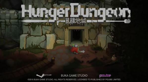 【游戏推荐】饥饿地城(Hunger Dungeon)