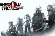 【游戏推荐】影子战术:将军之刃(Shadow Tactics: Blades of the Shogun)