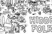 Hidden Folks:我变强了,但是也变瞎了
