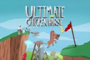 【游戏推荐】《超级鸡马》(Ultimate Chicken Horse)——可自己编辑关卡的欢乐多人平台游戏
