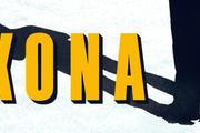 Kona:解开神秘风暴中的秘密