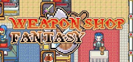 Weapon Shop Fantasy:打工吧!吸血鬼