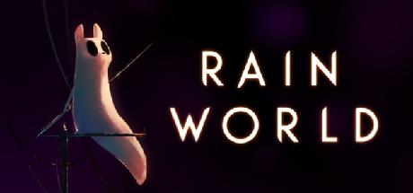 Rain World:探索暴雨中的世界