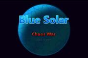 【游戏推荐】Blue Solar: Chaos War——roguelike宇宙沙盒游戏