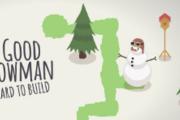 【游戏推荐】你想不想堆个雪人?——A Good Snowman Is Hard To Build