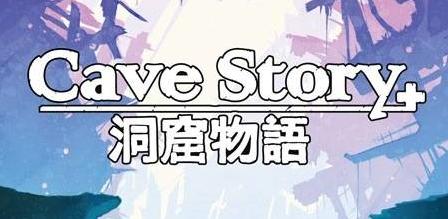 《洞窟物语+》确认6月20日于NintendoSwitch平台发售