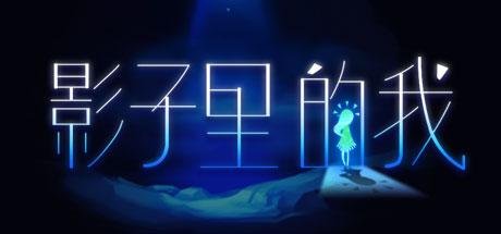 孤独者的梦境:这个游戏有关情感,自我探索和潜意识