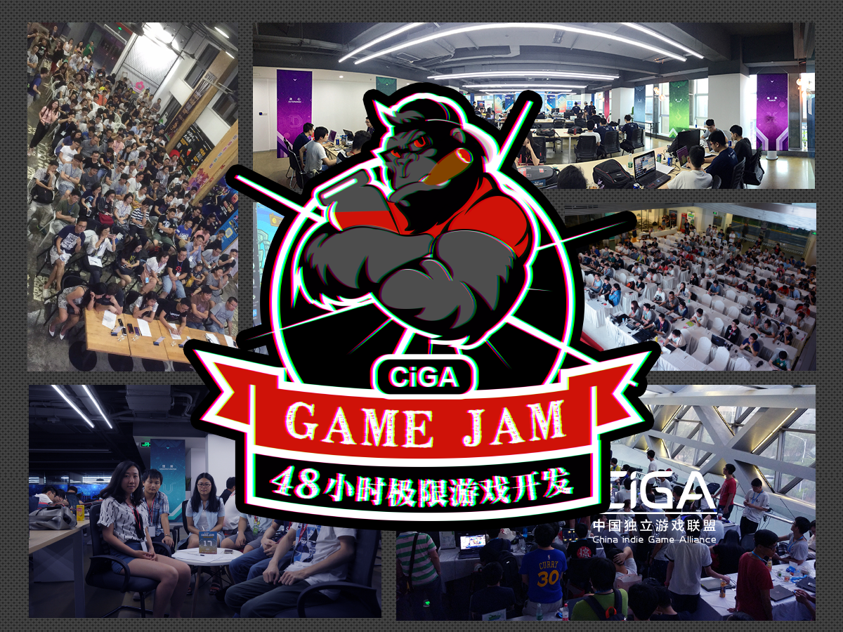 给生命增加一份48小时的难忘回忆,CiGA Game Jam 2017 报名正式启动