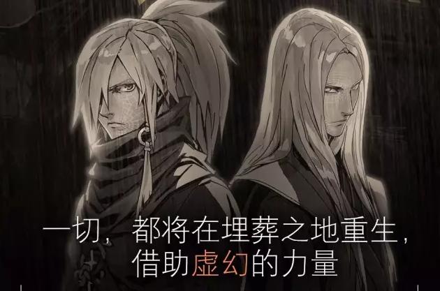 """灵游坊规划未来""""雨血""""3D大作以及其他新作"""