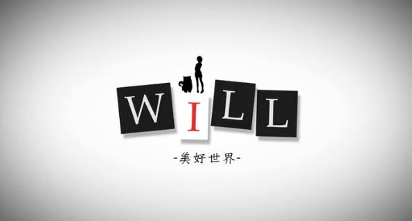 《Will:美好世界》发售日确定——6月6日晚6点!期待帮助他人的神明们可不要错过喔