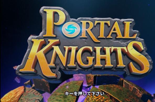 小岛秀夫称赞《传送门骑士》,希望能尽快在PS4上玩到本作