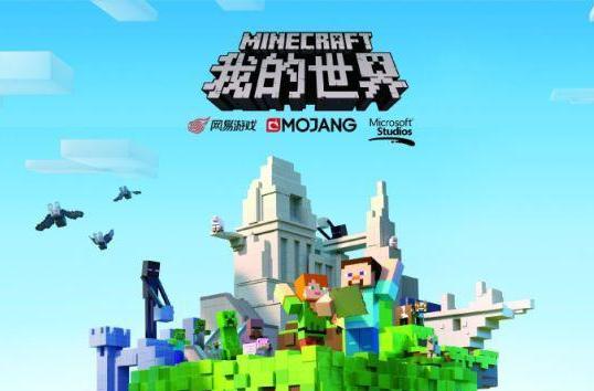 《我的世界》最大PC服务器Hypixel入驻中国!国服双端将于暑假开测!