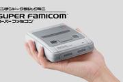 继迷你FC/NES之后,任天堂公布迷你SFC/SNES,但只售卖到2017年底
