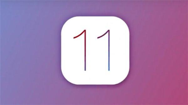 IOS11来了!取消畅销榜?!对独立开发者是福还是祸?