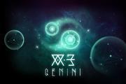 双子Gemini:一场魅力十足,情难自禁的旅行