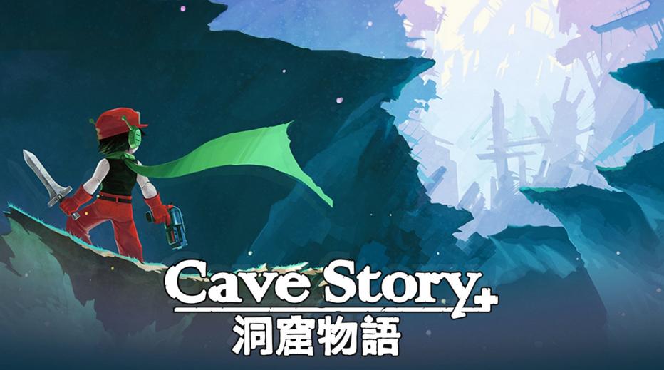 Nintendo Switch《洞窟物语+》正式发售!