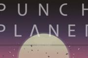 在EVO 2017上亮相的独立格斗游戏《赤拳星球》(Punch Planet)
