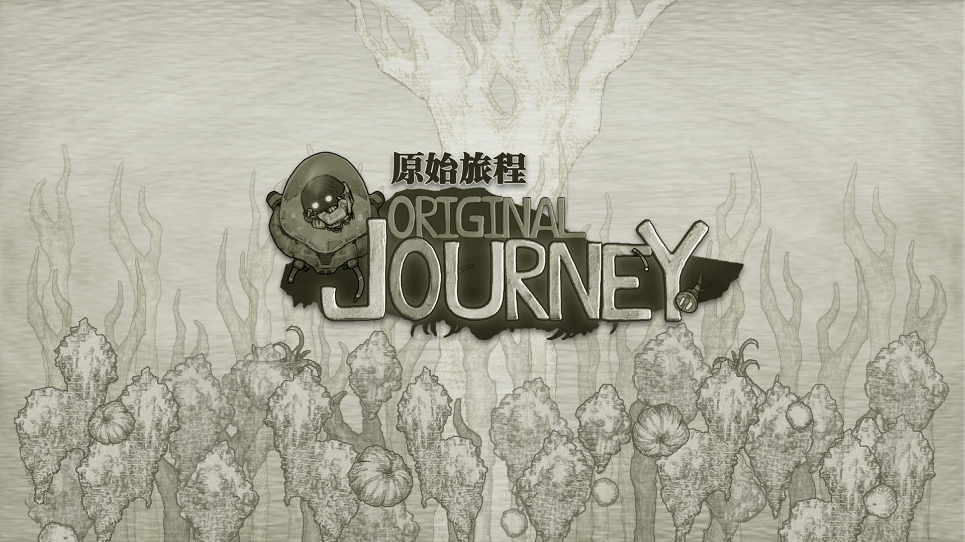 历经两年打磨,IGF获奖作品《原始旅程》登录Steam
