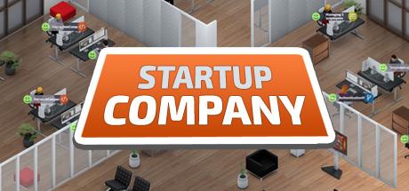 【游戏推荐】初创公司(Startup Company)——在这款游戏中体验创业的艰辛