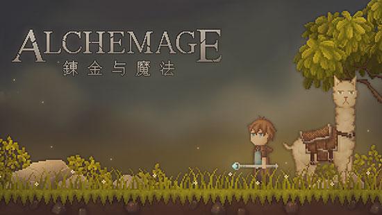 国产沙盒游戏《炼金与魔法》9月15日登陆Steam