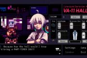 VA-11 HALL-A将于下周登录PS Vita
