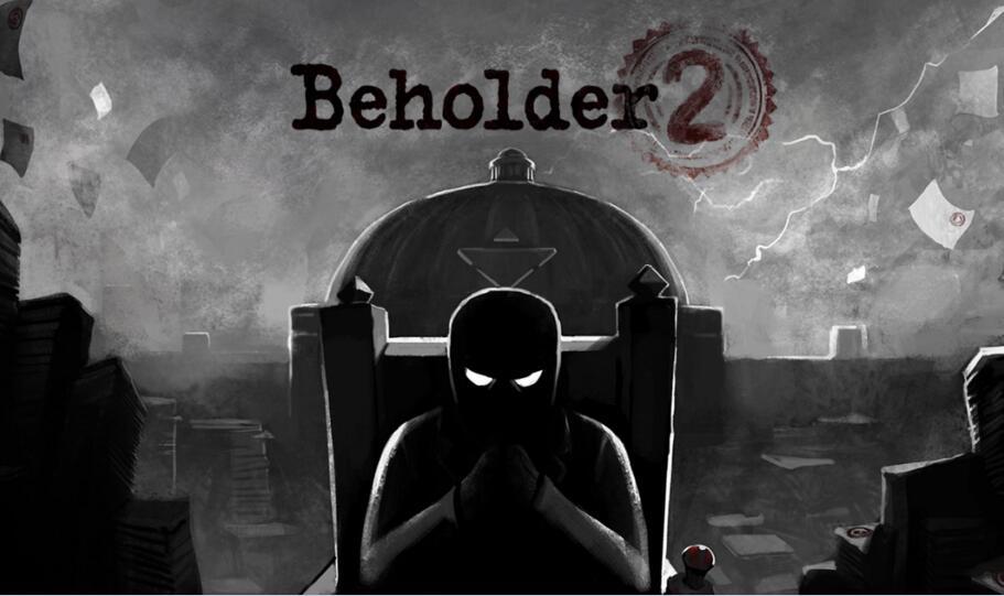 Alawar宣布Beholder2锐意制作中,预计2018下半年发售