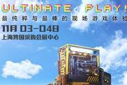 在WePlay广州站,你能玩到这些独立游戏