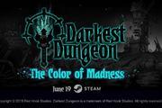 """《暗黑地牢》PC版今日推出新DLC""""疯狂的颜色"""""""