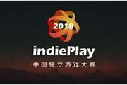 在48小时的CiGA Game Jam 2018中,收获的不止是游戏