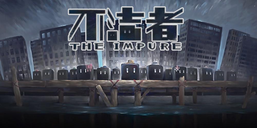 《不洁者(The Impure)》已登陆steam 加愿望单抽CDK送switch
